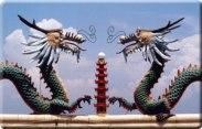 way_of_taoism